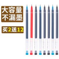 真彩大容量0.5针管型中性笔批发医生护士用笔透明墨蓝黑红色水笔学生用考试专用商务签字笔办公文具用品