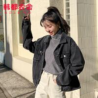 韩都衣舍2020年新款女装春季韩版上衣宽松牛仔短外套JM10164�R