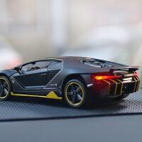 仿真兰博基尼LP770跑车模型合金汽车摆件儿童玩具汽车内中控装饰
