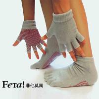 Feta环保硅胶防滑瑜伽手套护腕瑜珈手套+防滑瑜伽五指袜 瑜伽配件 瑜伽用品套餐