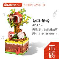 ?八音盒diy音乐盒天空之城旋转木马木质手工拼图生日礼物女生