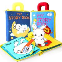 贝恩施宝宝0-3岁6-12个月玩具3D立体布书 婴儿早教益智撕不烂布书