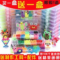 神奇水雾魔法珠diy益智拼豆豆魔珠水晶儿童玩具男孩女孩手工制作