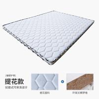 天然椰棕床垫棕垫1.5米1.8米1.2m双人儿童棕榈硬可定做折叠 1