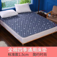 加厚学生宿舍床垫1.2米单人0.9 1.0 1.5 1.8m床褥垫被床褥子双人 全棉-简约时尚 180x200cm床