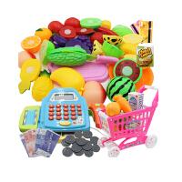 儿童收银机玩具套装超市购物车过家家仿真推车宝宝刷卡收银台玩具 收银机24件+切切乐20件(蓝) 带购物车