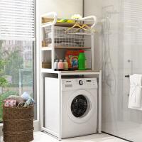 洗衣机置物架落地滚筒洗衣机架子卫生间储物架阳台架子浴室收纳架