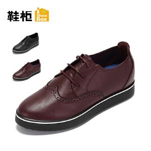 达芙妮集团 鞋柜英伦风复古低跟透气休闲女单鞋