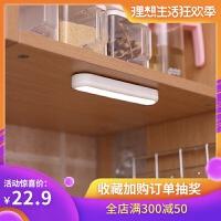 FaSoLa 橱柜灯 LED柜底灯无线厨房LED随心粘便携式楼道手压小夜灯