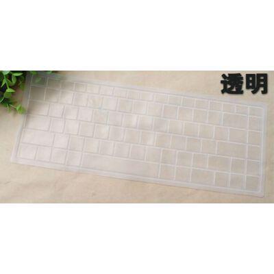 华硕(ASUS)X84H X84HR X84L K84HR键盘膜14寸笔记本电脑贴膜套 不清楚型号的可以问客服拍下备注型号