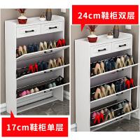 翻斗鞋柜超薄17cm门口窄收纳省空间家用玄关柜北欧大容量简易鞋架