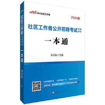 20教材一本通(pdf+txt+epub+azw3+mobi电子书在线阅读下载)