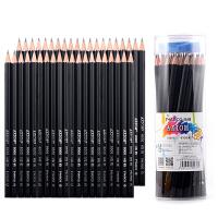 马可MARCO铅笔 HB 黑色六角杆8000-50P 绘图 书写 学生铅笔 50支 桶装