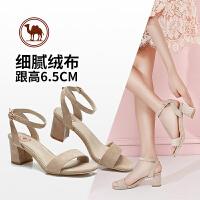 【每满100减50】骆驼牌女鞋 2018夏季新款简约女士凉鞋 一字带露趾粗跟高跟凉鞋女