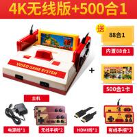 ?游戏机D101高清4K电视插卡老式双人无线手柄怀旧经典红白机 +2个有线手柄+500合一卡 单机标配中国大陆