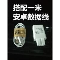电动车手机充电器头USB口能型36V-120V电瓶车电摩充电器改装配件 充电头+ 一米安卓数据线