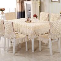 餐桌布椅垫椅套套装茶几桌布欧式布艺家用台布餐椅子套罩简约现代m2t