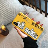 黄色我要一夜暴富OPPOR17手机壳软壳oppor15情侣款r11s网红R9s个性创意文字r9p r17pro 卡通做