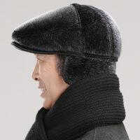 №【2019新款】冬天带的中老年人护耳老人前进鸭舌老头帽子60-70-80岁爷爷爸爸男