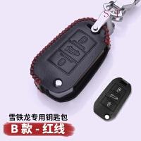 东风雪铁龙世嘉c5爱丽舍c3xr专用c4L遥控扣两键汽车钥匙包真皮套