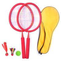 儿童羽毛球拍双拍宝宝初学玩具幼儿园小学生球拍儿童运动球类玩具