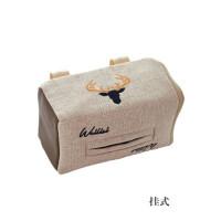 汽车纸巾盒天窗遮阳板挂式抽纸盒车载车内饰用品创意多功能纸巾套SN3807 一鹿福星 送出风口香水