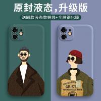 苹果x手机壳情侣iphone11pro液态硅胶自带镜头保护个性创意男7女8款潮xr全包防摔xs max新款潮牌2网红i