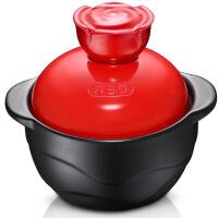 爱仕达砂锅 陶瓷煲汤砂锅小0.7L锂辉石耐热燃气中药煎锅RXC07B1WG