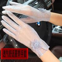 蕾丝防晒袖套女夏季手套薄款触屏透气冰袖开车长款手袖护臂手臂套
