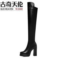 古奇天伦 冬季显瘦保暖过膝女长靴 欧美防水台粗跟高跟女皮靴长靴
