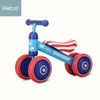 儿童平衡车宝宝滑行车溜溜车滑步车婴儿学步车早教车周岁生日礼物a161