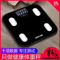 智能体脂秤家用人体精准多功能测体重秤健康脂肪秤电子称重计