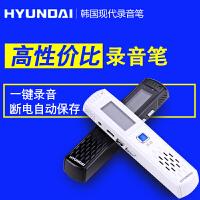 韩国现代录音笔HYM-3588;电容麦克,声控录音,一键录音;专业微型录音笔,金属机身,外置扬声器;学习/会议/采访适用