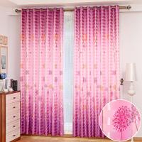 窗帘成品北欧式简约现代卧室客厅落地窗遮阳遮光布料