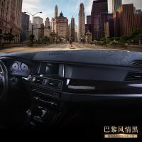 比亚迪新F3R仪表台避光垫S6/S7/F0/G3汽车改装L3中控防晒垫