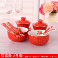婚庆用品结婚喜杯碗筷套装中式喜碗新人敬茶杯婚礼陶瓷对碗 +对碗+龙凤筷