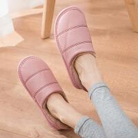 棉拖鞋女冬季皮拖鞋居家居加绒室内家用男保暖防滑全包跟月子冬天