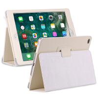 9.7寸苹果ipad5保护套A派壳子a1474外套 air2皮套平板电脑套A1566 iPad 5/6-荔枝纹-白色