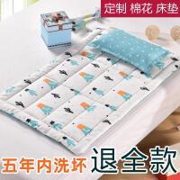 托管班小学生午睡床垫软垫童床家庭可机洗睡觉定制专用铺床加厚