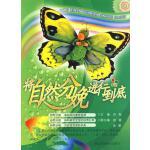 【二手旧书9成新】将自然分娩进行到底 肖梅,赵蕾,汤斐著 湖北科学技术出版社 97875