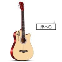 民谣吉他38寸木吉他初学者入门吉它学生男女练习新手jita乐器a285