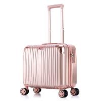 北爱登机箱18寸行李箱女旅行箱商务密码箱男皮箱子行李箱万向轮 登机箱