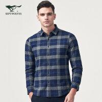【夹绒】七匹狼长袖衬衫男士时尚休闲格子长袖衬衫新品衬衣男装