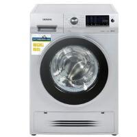 西门子(SIEMENS)XQG75-WD14H4681W 7.5公斤 洗烘一体变频滚筒洗衣机 3D空气冷凝(银色)
