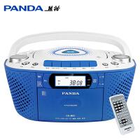 熊猫/PANDA CD-810收录机磁带机录音机磁带机DVD碟MP3全能复读机学习机 蓝