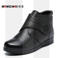 老人棉鞋女保暖加�q����鞋冬季短靴子�底舒�m平底防滑老年鞋SN5670 黑色