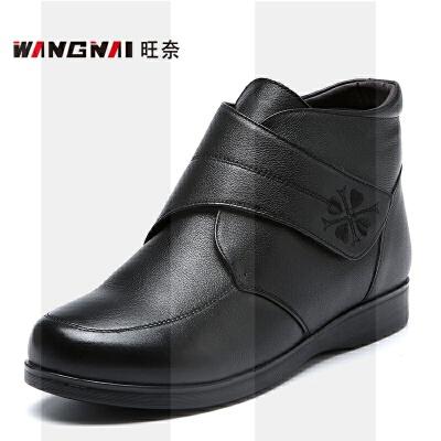 老人棉鞋女保暖加绒妈妈鞋冬季短靴子软底舒适平底防滑老年鞋SN5670 黑色