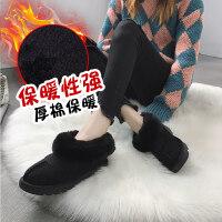 女士雪地靴女秋冬季加绒保暖平底毛毛鞋加厚韩版棉鞋短靴