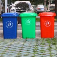 户外环卫垃圾桶大号加厚240l塑料120升100L脚踏50带盖小区挂车桶
