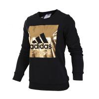 Adidas阿迪达斯 2017新款女子运动休闲卫衣套头衫BS3247